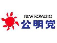 Komei