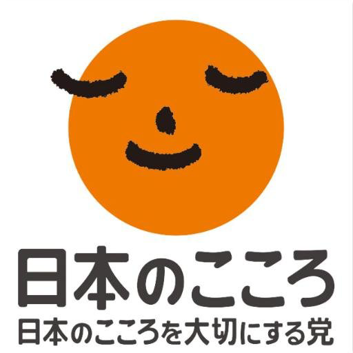 Nippon kokoro